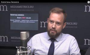 Кирилл Чебаков, Заместитель генерального директора компании «Метрополис»