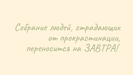 Картинка с юмором distanza.ru