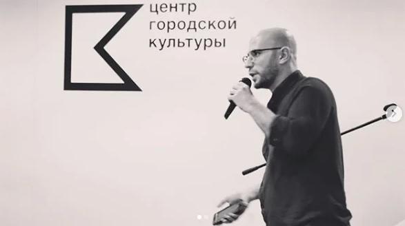 Александр Вайнер