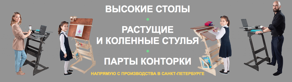 Конторка живисторя.рф