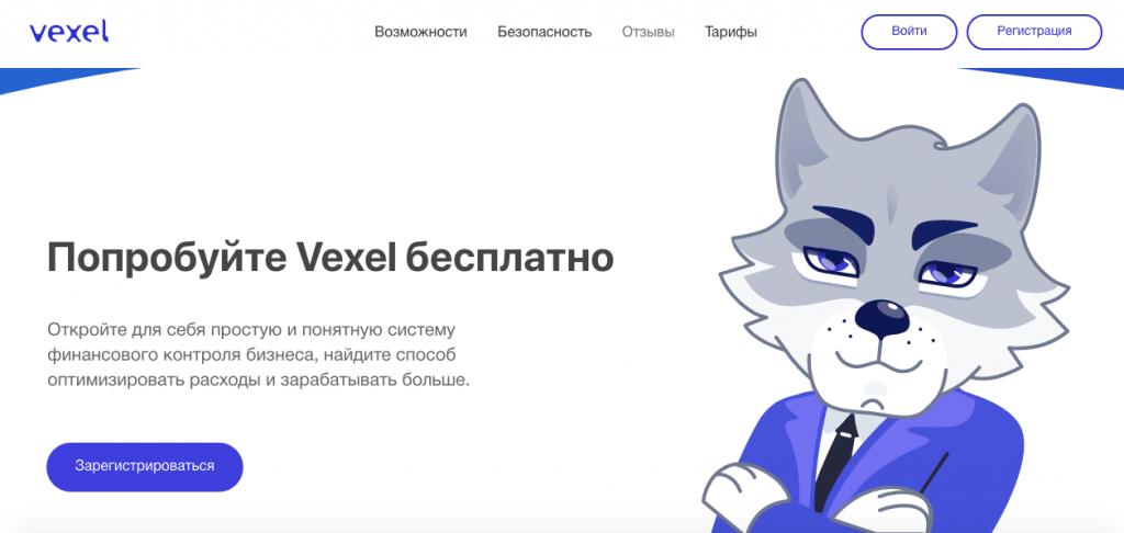 маскот vexel.finance