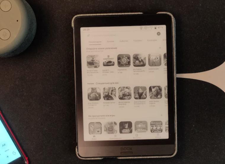 Так выглядит магазин Google Play на Onyx Boox Kon-Tiki 2
