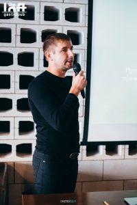 Максим Сундалов, руководитель онлайн-школы английского языка EnglishDom