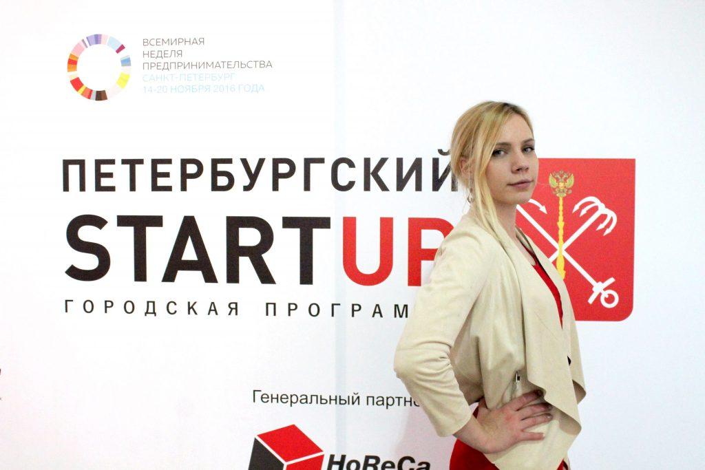 Анастасия Верещагина