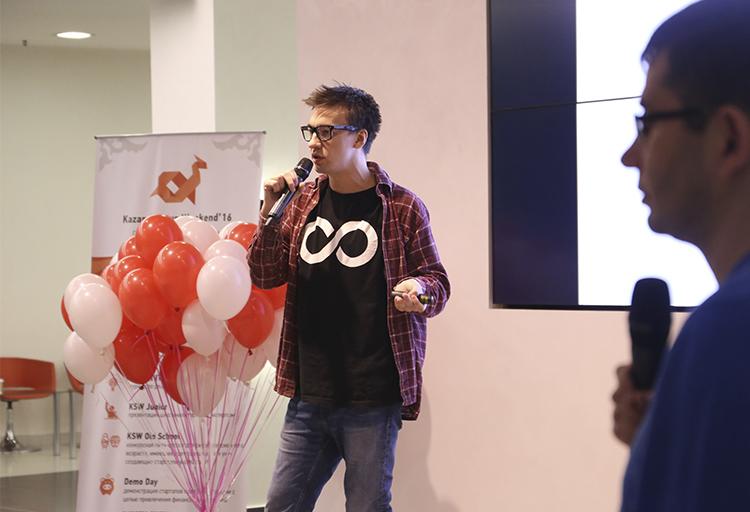 Так проходил Kazan Startup Weekend'16