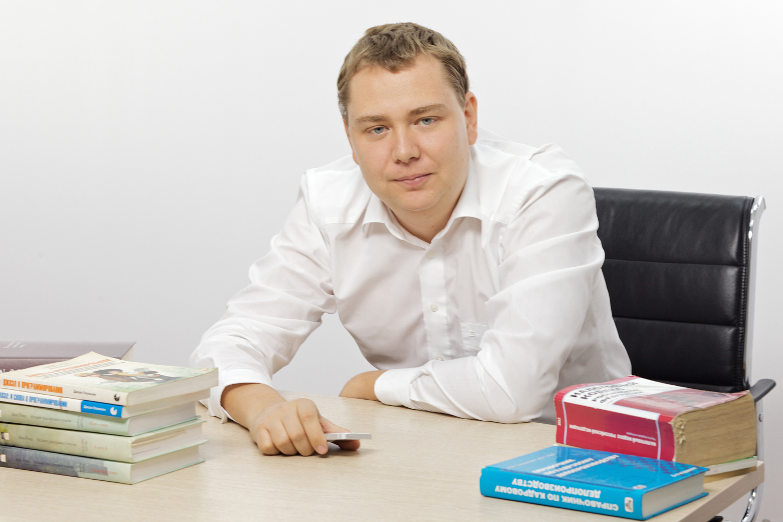 Максим Яремко