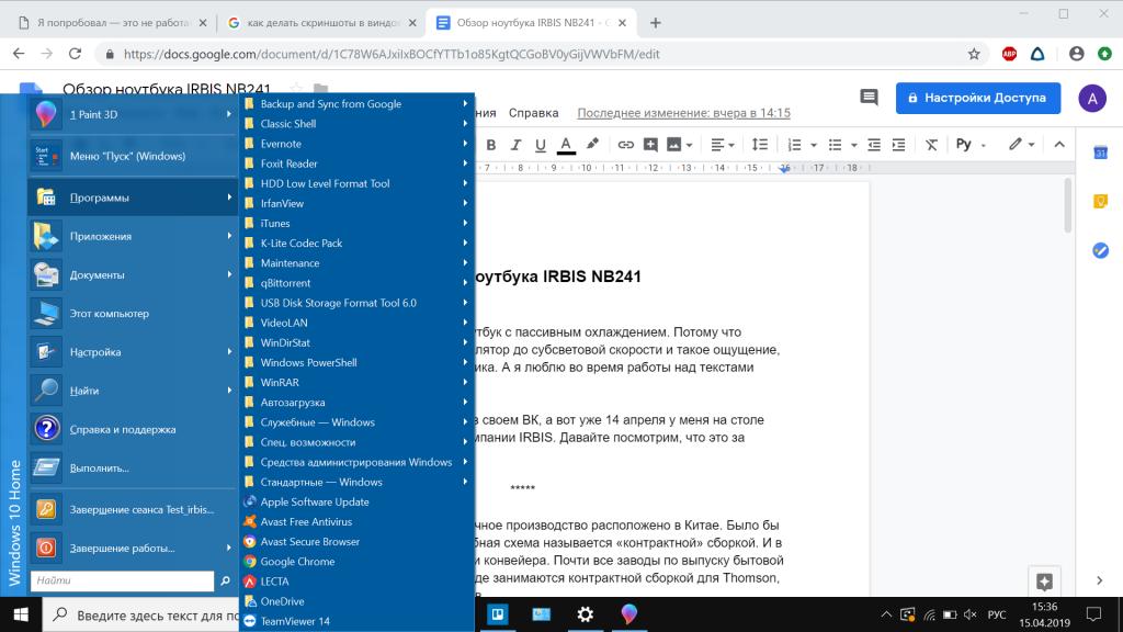 Classic Shell возвращает удобство использования Windows