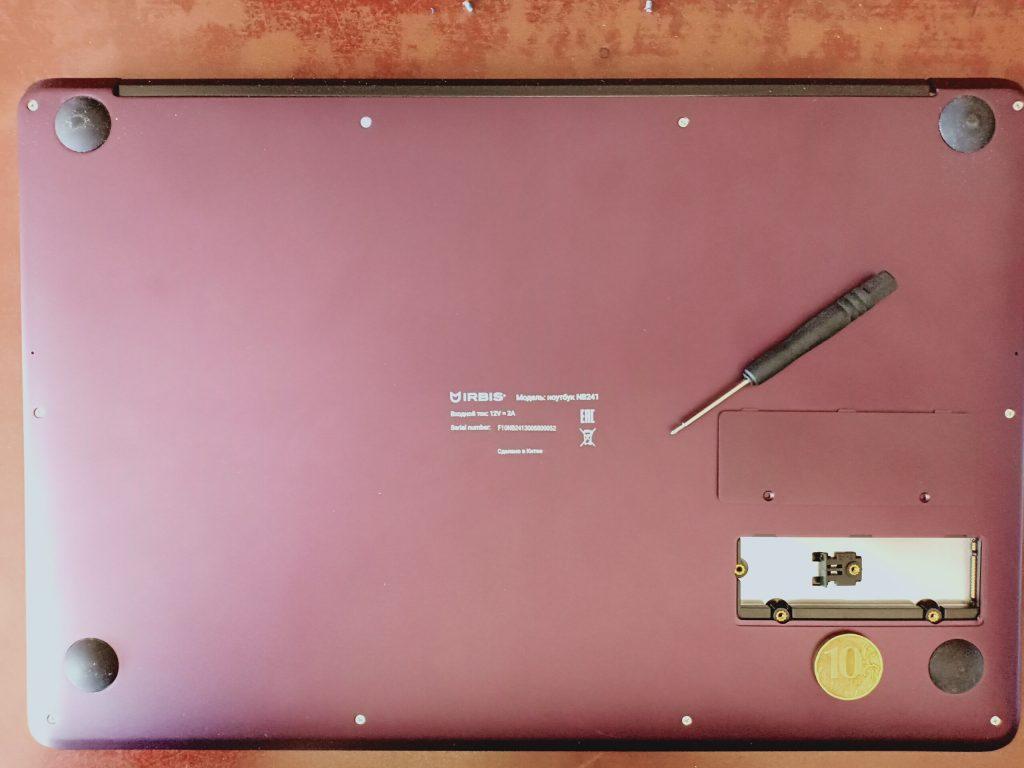 Слот для диска стандарта М.2.